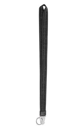 Мужской текстильный брелок OFF-WHITE черного цвета, арт. 0MZG052S21FAB0011010 | Фото 1
