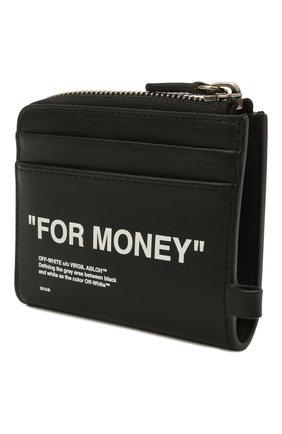 Мужской кожаный кошелек для монет OFF-WHITE черно-белого цвета, арт. 0MNC021S21LEA001 | Фото 2