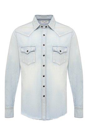 Мужская джинсовая рубашка SAINT LAURENT голубого цвета, арт. 651162/Y24AB   Фото 1 (Длина (для топов): Стандартные; Манжеты: На кнопках; Материал внешний: Хлопок, Деним; Рукава: Длинные; Случай: Повседневный; Кросс-КТ: Деним; Воротник: Кент; Стили: Гранж; Принт: Однотонные)