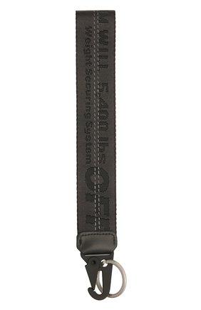 Мужской текстильный брелок OFF-WHITE черного цвета, арт. 0MZG051S21FAB0011010 | Фото 2