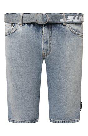 Мужские джинсовые шорты OFF-WHITE синего цвета, арт. 0MYC005S21DEN002 | Фото 1