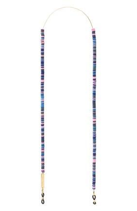 Женские цепочка для очков FRAME CHAIN синего цвета, арт. CANDY RAIN BLUE IN YELL0W G0LD | Фото 1 (Тип очков: Цепочка)