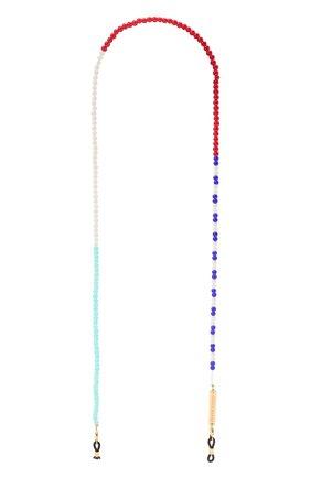 Женские цепочка для очков FRAME CHAIN разноцветного цвета, арт. CANDY LACE RED | Фото 1