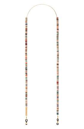 Женские цепочка для очков FRAME CHAIN разноцветного цвета, арт. CANDY RAIN NUDE IN YELL0W G0LD | Фото 1