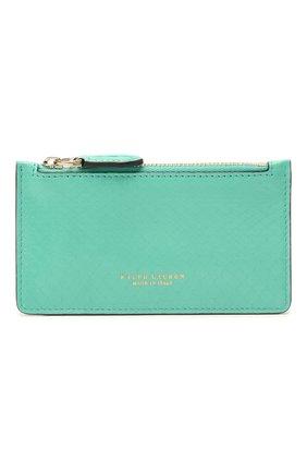 Женский кожаный футляр для кредитных карт RALPH LAUREN бирюзового цвета, арт. 434841256 | Фото 1