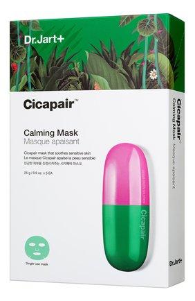 Восстанавливающая успокаивающая антистресс маска для лица DR.JART+ бесцветного цвета, арт. 8809535807007 | Фото 1