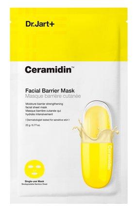 Питательная маска для лица ceramidin DR.JART+ бесцветного цвета, арт. 8809535802491 | Фото 1