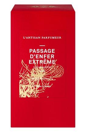 Парфюмерная вода Passage d'Enfer Extreme (100ml) | Фото №2