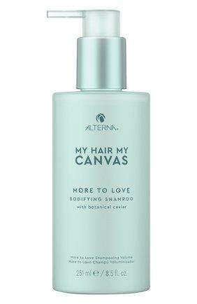 Шампунь для объема и уплотнения волос my hair my canvas ALTERNA бесцветного цвета, арт. 873509029786 | Фото 1