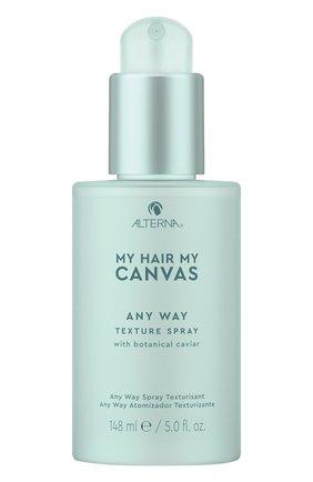 Текстурирующий спрей my hair my canvas ALTERNA бесцветного цвета, арт. 873509029892 | Фото 1
