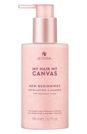 Скраб-эксфолиант my hair my canvas ALTERNA бесцветного цвета, арт. 873509029847 | Фото 1
