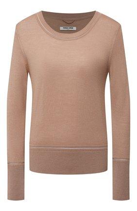 Женский шерстяной пуловер MAX&MOI бежевого цвета, арт. E21PRISCILLA | Фото 1