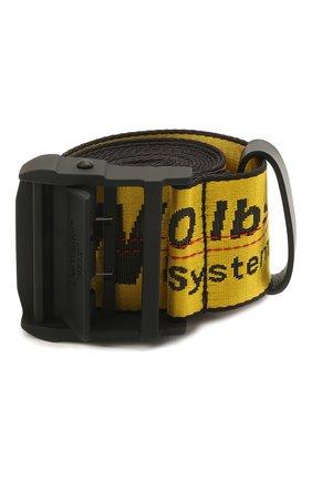 Мужской багажный ремень OFF-WHITE желтого цвета, арт. 0MTR011S21FAB001 | Фото 1