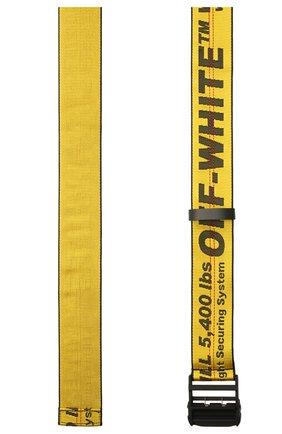 Мужской багажный ремень OFF-WHITE желтого цвета, арт. 0MTR011S21FAB001 | Фото 2