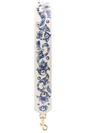 Женские кожаный ремень для сумки DOLCE & GABBANA синего цвета, арт. BI2913/A0496   Фото 1 (Материал: Натуральная кожа; Кросс-КТ: ремень-сумка; Ошибки технического описания: Нет глубины, Нет высоты; Размер: mini)