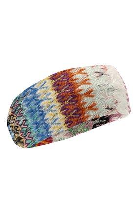 Женская повязка на голову MISSONI разноцветного цвета, арт. MMS00001/BR00E3 | Фото 1