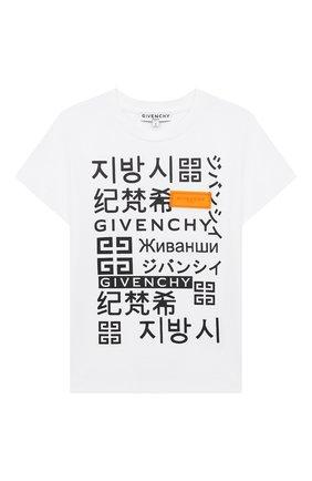 Детская хлопковая футболка GIVENCHY белого цвета, арт. H25251   Фото 1