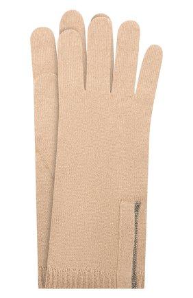 Женские кашемировые перчатки BRUNELLO CUCINELLI бежевого цвета, арт. M12147189P | Фото 1
