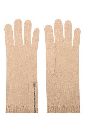 Женские кашемировые перчатки BRUNELLO CUCINELLI бежевого цвета, арт. M12147189P | Фото 2