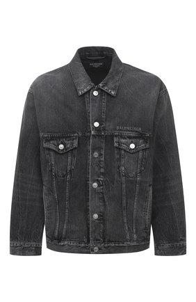 Мужская джинсовая куртка BALENCIAGA темно-серого цвета, арт. 657607/TBP47 | Фото 1 (Материал внешний: Хлопок; Длина (верхняя одежда): Короткие; Рукава: Длинные; Кросс-КТ: Куртка, Деним; Стили: Гранж)