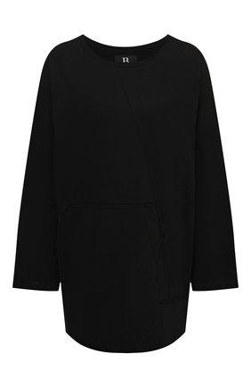 Женская хлопковый лонгслив YOHJI YAMAMOTO черного цвета, арт. ND-T60-086   Фото 1