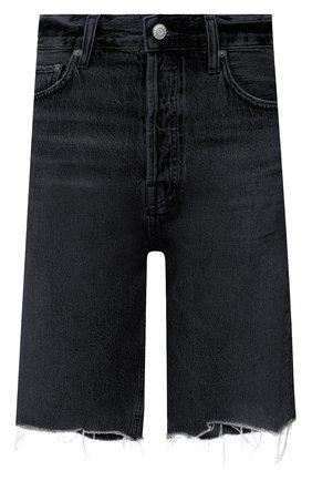 Женские джинсовые шорты AGOLDE серого цвета, арт. A9011-1157 | Фото 1 (Материал внешний: Хлопок, Деним; Женское Кросс-КТ: Шорты-одежда; Длина Ж (юбки, платья, шорты): До колена; Кросс-КТ: Деним; Стили: Гранж)