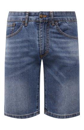 Мужские джинсовые шорты COMME DES FUCKDOWN синего цвета, арт. CDFU1205 | Фото 1