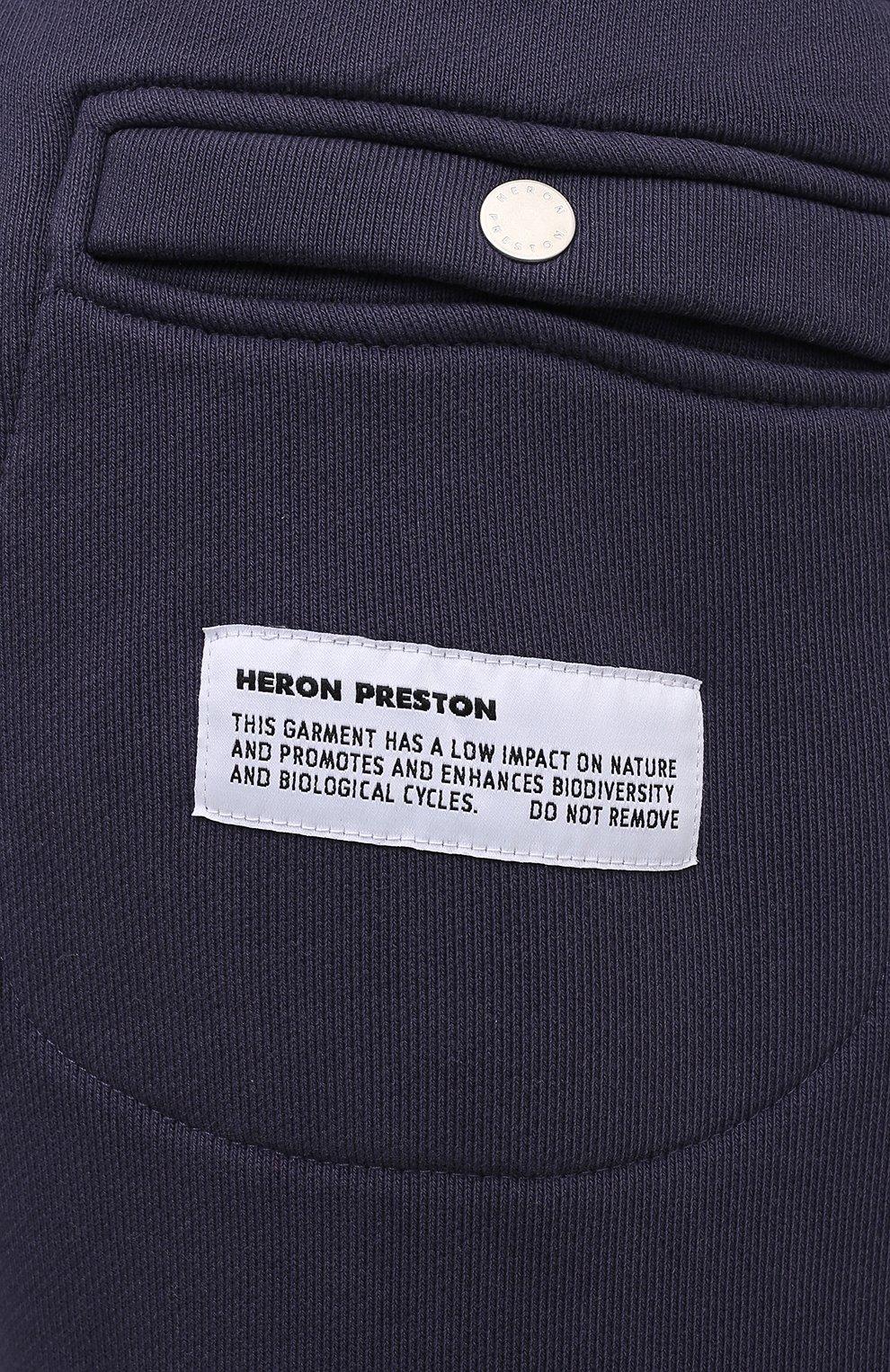 Мужские хлопковые джоггеры HERON PRESTON синего цвета, арт. HMCH014S21JER0010701 | Фото 5 (Мужское Кросс-КТ: Брюки-трикотаж, Джоггеры-одежда; Длина (брюки, джинсы): Стандартные; Материал внешний: Хлопок; Стили: Спорт-шик; Силуэт М (брюки): Джоггеры)