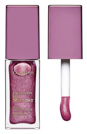 Мерцающее масло для губ lip comfort oil shimmer, 02 purple rain CLARINS бесцветного цвета, арт. 80074331 | Фото 1