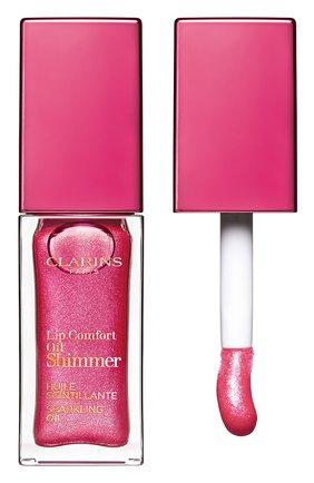 Мерцающее масло для губ lip comfort oil shimmer, 04 pink lady CLARINS бесцветного цвета, арт. 80074333 | Фото 1