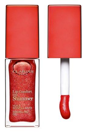 Мерцающее масло для губ lip comfort oil shimmer, 07 red hot CLARINS бесцветного цвета, арт. 80074350 | Фото 1