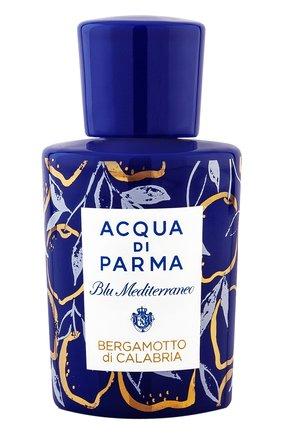 Туалетная вода bergamotto di calabria la spugnatura ACQUA DI PARMA бесцветного цвета, арт. ADP057080 | Фото 1
