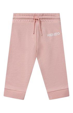 Детские хлопковые джоггеры KENZO розового цвета, арт. K04018 | Фото 1