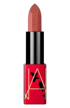 Помада audacious sheer matte lipstick, mathilde NARS бесцветного цвета, арт. 34500261NS   Фото 1