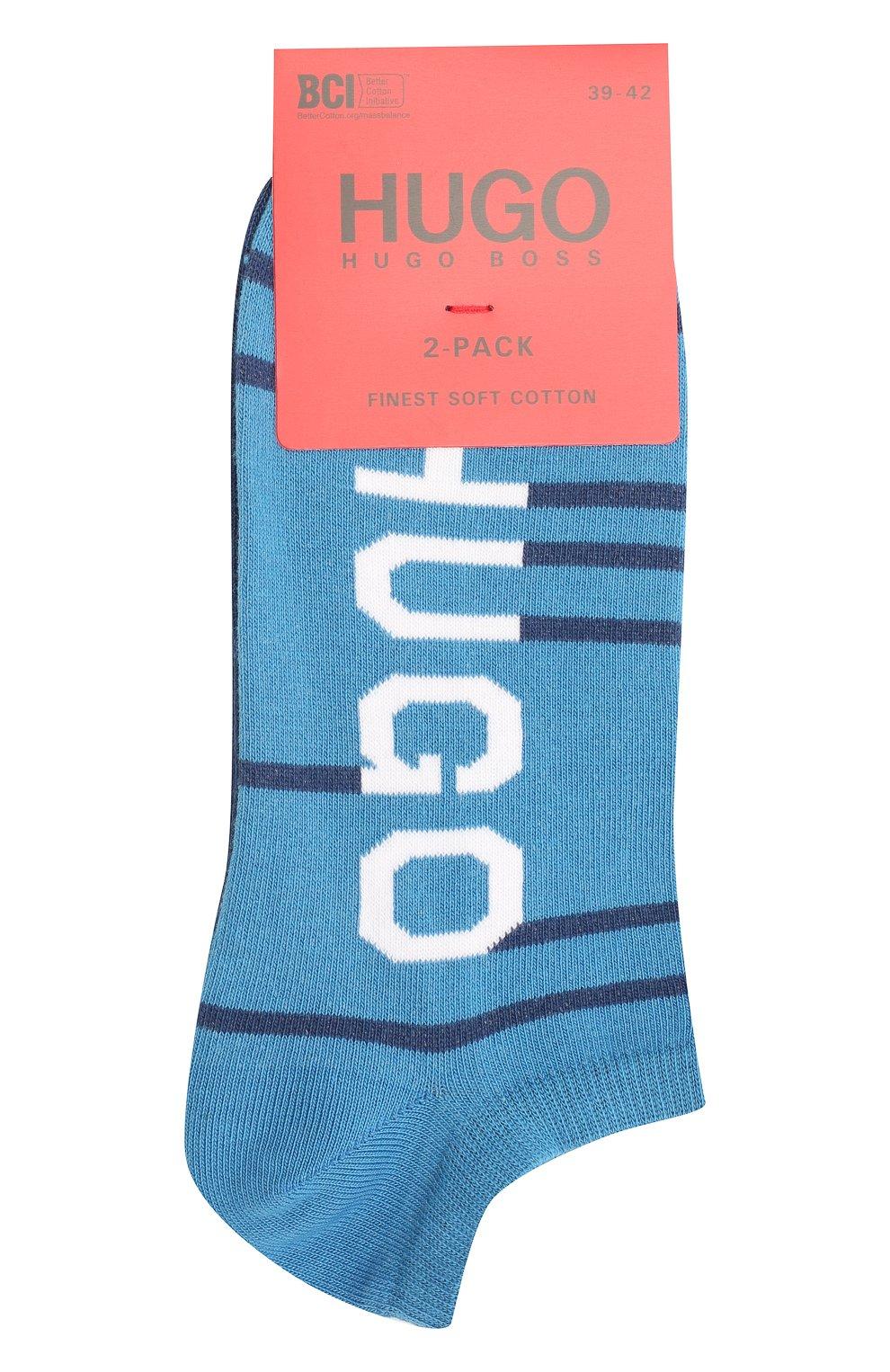 Мужские комплект из двух пар носков HUGO голубого цвета, арт. 50454397 | Фото 1 (Кросс-КТ: бельё; Материал внешний: Хлопок)