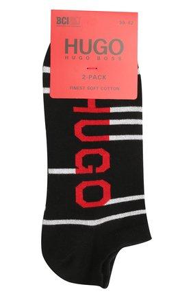 Мужские комплект из двух пар носков HUGO черного цвета, арт. 50454397 | Фото 1 (Материал внешний: Хлопок; Кросс-КТ: бельё)