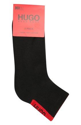 Мужские комплект из двух пар носков HUGO черного цвета, арт. 50453133 | Фото 1 (Кросс-КТ: бельё; Материал внешний: Хлопок)