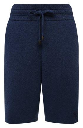 Женские кашемировые шорты BURBERRY синего цвета, арт. 8039162 | Фото 1