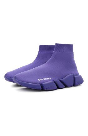 Женские текстильные кроссовки speed 2.0 BALENCIAGA фиолетового цвета, арт. 617196/W2DB1 | Фото 1