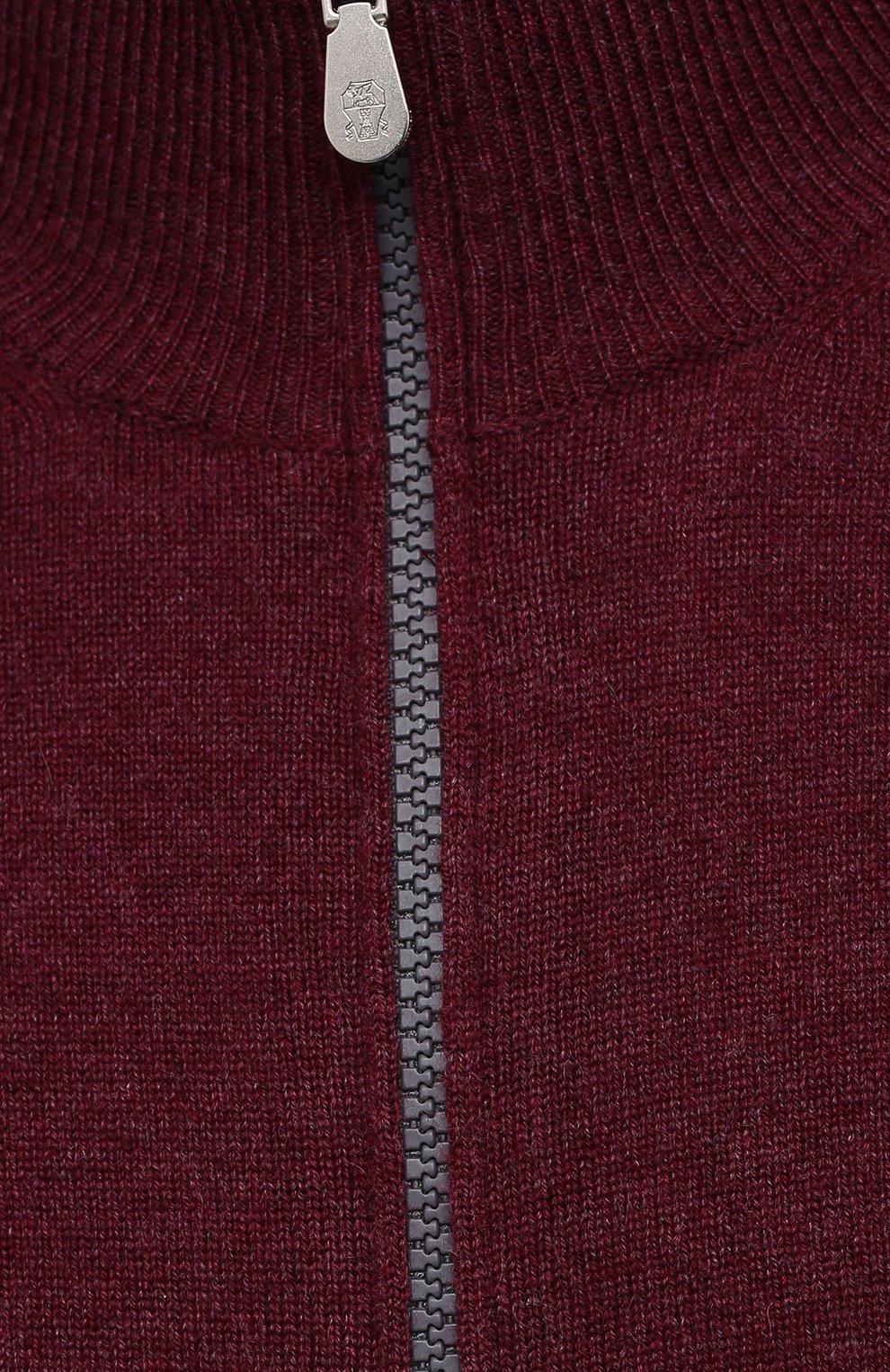 Мужской кашемировый кардиган BRUNELLO CUCINELLI бордового цвета, арт. M2200106 | Фото 5