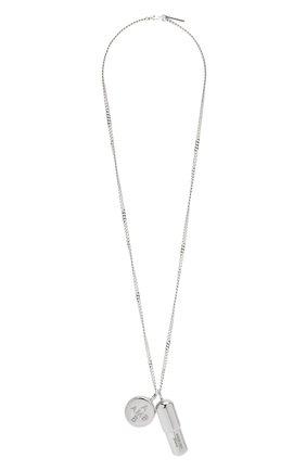 Серебряная цепь с кулоном | Фото №1