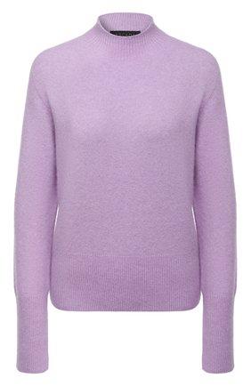 Женский свитер из кашемира и шелка ESCADA сиреневого цвета, арт. 5034831 | Фото 1