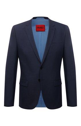 Мужской шерстяной пиджак HUGO темно-синего цвета, арт. 50454269 | Фото 1