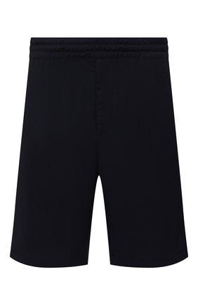 Мужские шерстяные шорты PRADA темно-синего цвета, арт. SPG68-1RII-F0008-191 | Фото 1 (Мужское Кросс-КТ: Шорты-одежда; Стили: Минимализм; Длина Шорты М: Ниже колена; Принт: Без принта; Материал внешний: Шерсть)