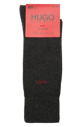 Мужские комплект из двух пар носков HUGO серого цвета, арт. 50448250 | Фото 1 (Материал внешний: Хлопок; Кросс-КТ: бельё)