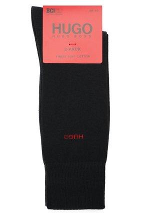 Мужские комплект из двух пар носков HUGO темно-синего цвета, арт. 50448250 | Фото 1