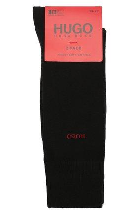Мужские комплект из двух пар носков HUGO черного цвета, арт. 50448250 | Фото 1 (Кросс-КТ: бельё; Материал внешний: Хлопок)
