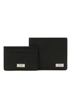 Мужской комплект из портмоне и футляра для кредитных карт BOSS черного цвета, арт. 50322203   Фото 1