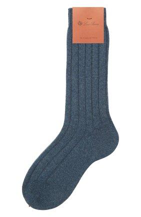 Женские кашемировые носки LORO PIANA синего цвета, арт. FAF8553 | Фото 1