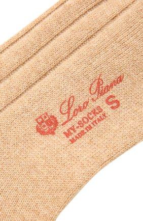 Женские кашемировые носки LORO PIANA бежевого цвета, арт. FAF8553 | Фото 2